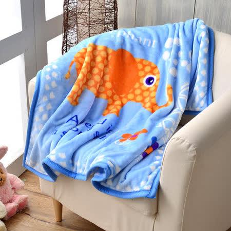 MONTAGUT-可愛法蘭絨--兒童毛毯(大象)