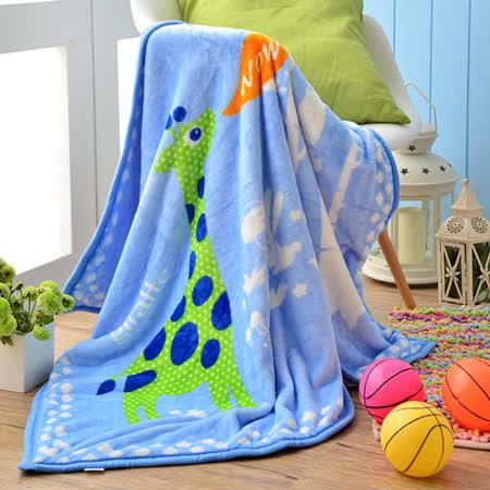 MONTAGUT-可愛法蘭絨--兒童毛毯(長頸鹿)