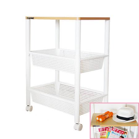 [百貨通]巧木天板三層架 置物架 收納籃