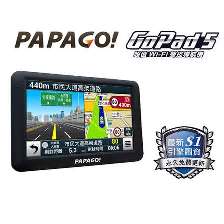 【PAPAGO】平板+導航 二合一 GoPad 5 超清晰Wi-Fi 5吋聲控導航平行車記錄器改裝板機【加碼送16G記憶卡+硬殼包】
