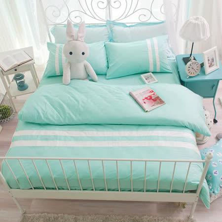 OLIVIA 《 素色玩色系列 湖水綠 白 》特大雙人床包枕套三件組
