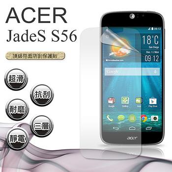 VXTRA 宏碁 Acer Liquid Jade S / S56 高透光亮面耐磨保護貼