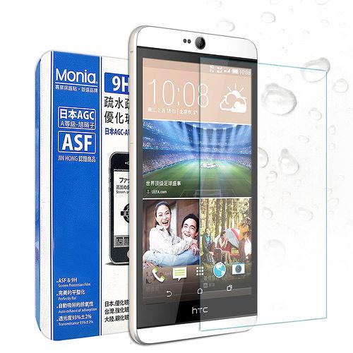 MONIA for HTC Desire 826 / 826w 日本頂級疏水疏油9H鋼化玻璃膜 手機保護貼