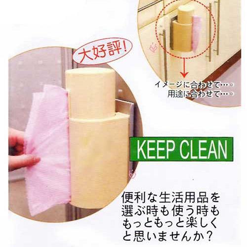 木暉新型可調節 式清潔袋收納架