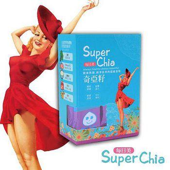 每日美 Super Chia奇亞籽隨身包 20包/盒