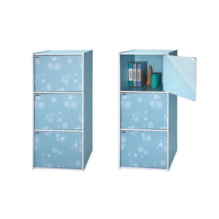 [百貨通]花系列彩色三格門櫃 三層門櫃 收納櫃
