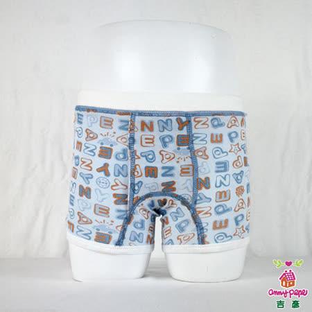 【Anny pepe】男童英文字母四角褲(莫代爾)