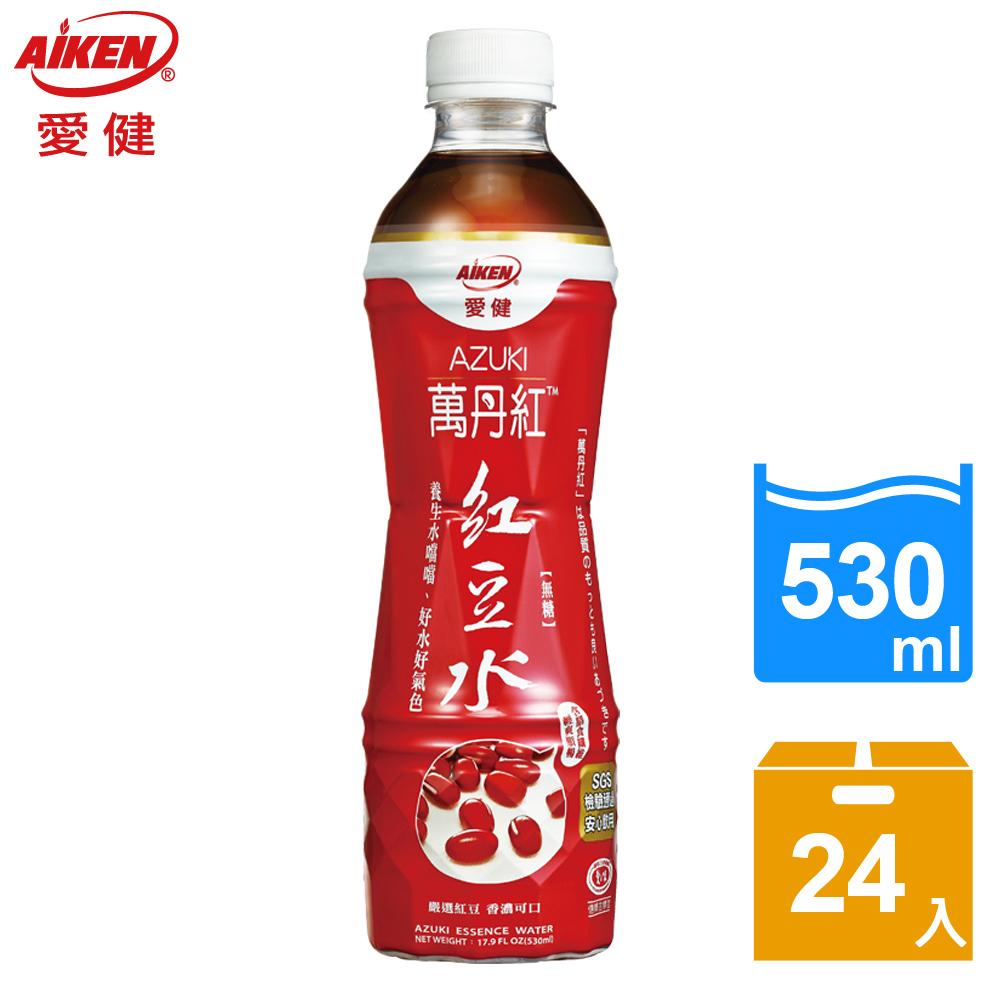 【愛健】萬丹紅豆水530ml(24入/箱)