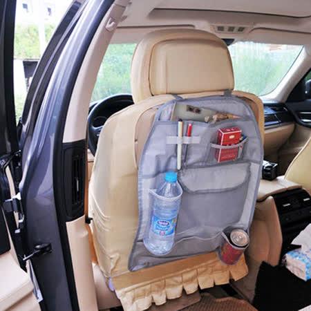 車用多功能椅背置物袋