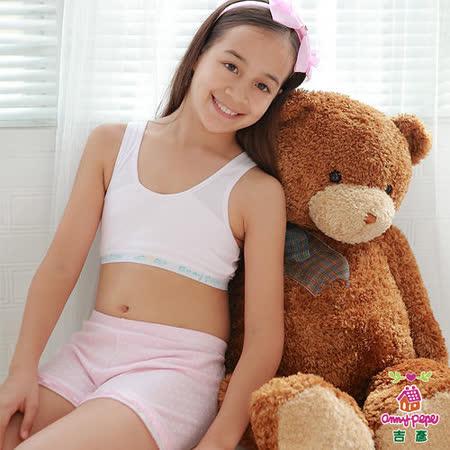【Anny pepe】精梳美國純棉女童背心式短版小可愛(白)