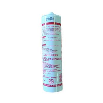 矽利康酸性足量-黑色(2920)