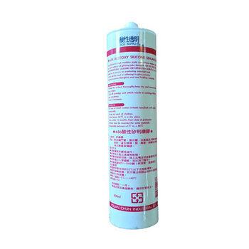 矽利康酸性足量-透明(2913)