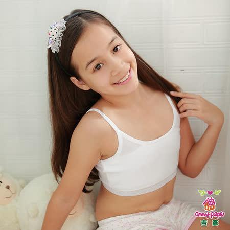【Anny pepe】精梳美國純棉女童細肩帶式短版小可愛(白)