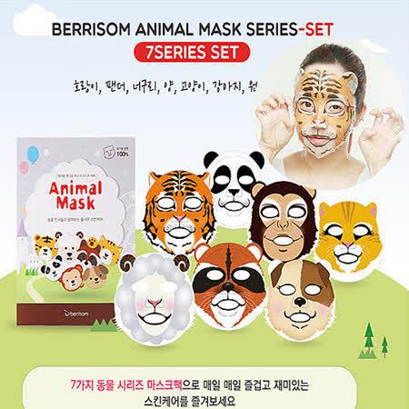 BERRISOM 韓國 可愛動物精華面膜 浣熊(酵素)