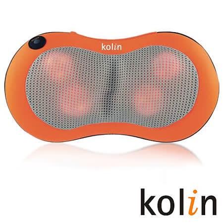 ▼歌林Kolin-溫熱揉捏按摩器(KMA-LN006)