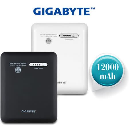 Gigabyte技嘉 RF-G1BB 大容量 12000mAh行動電源
