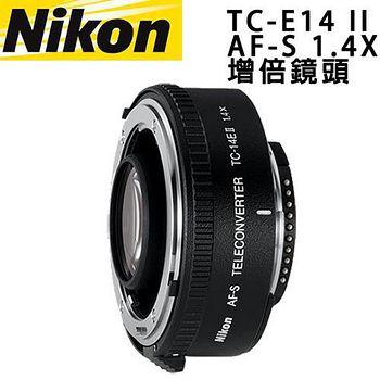 NIKON TC-E14 II AF-S 1.4X 增倍鏡頭 (公司貨)