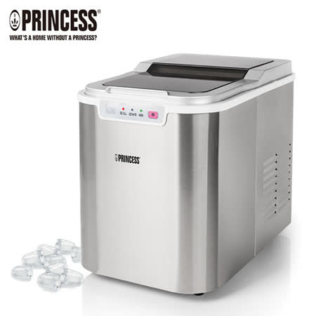 《PRINCESS》荷蘭公主2.2公升不鏽鋼製冰機(283079)