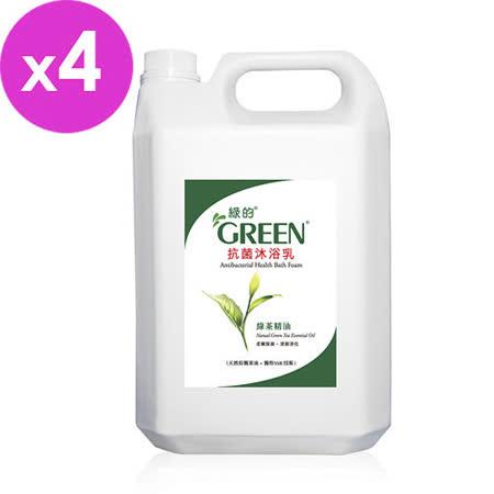 綠的GREEN 抗菌沐浴乳加侖桶-綠茶精油(3800ml*4入)