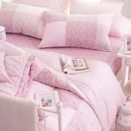 OLIVIA 《 愛蜜莉 》加大雙人床包枕套三件組