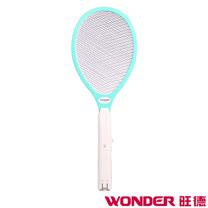 WONDER旺德 充電式捕蚊蠅拍 WH-G02
