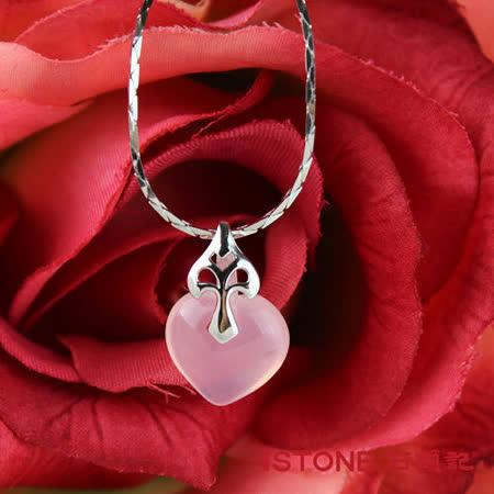 石頭記 芙蓉粉晶925純銀項鍊-愛戀魔法