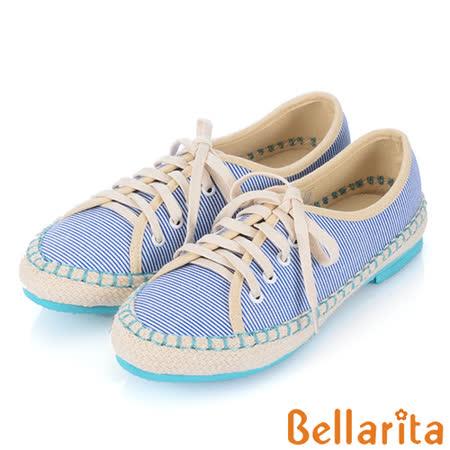 Bellarita.簡約條紋繫帶麻底休閒鞋-藍