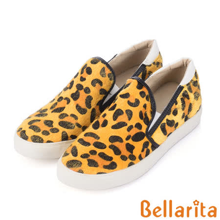 Bellarita.豹紋厚底乳膠休閒鞋-黃