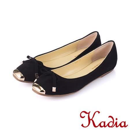 Kadia.金屬片羊麂皮平底娃娃鞋-黑