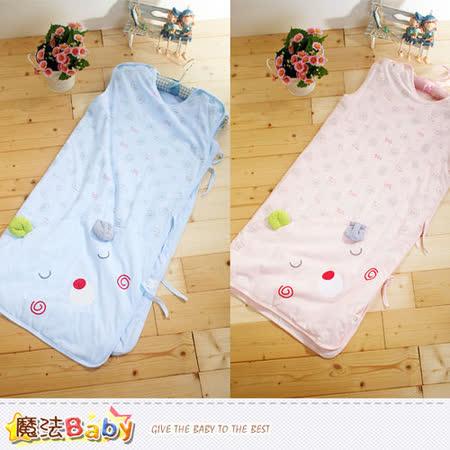 魔法Baby~鋪薄棉冷氣房寶寶用睡袋 k40098
