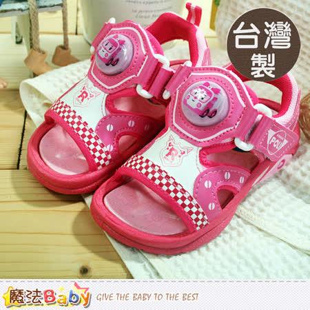 魔法Baby~台灣製POLI動畫兒童閃燈涼鞋 sa51203