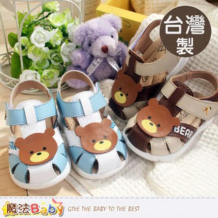 魔法Baby~台灣製專櫃款阿諾帕瑪寶寶真皮涼鞋 sh5915