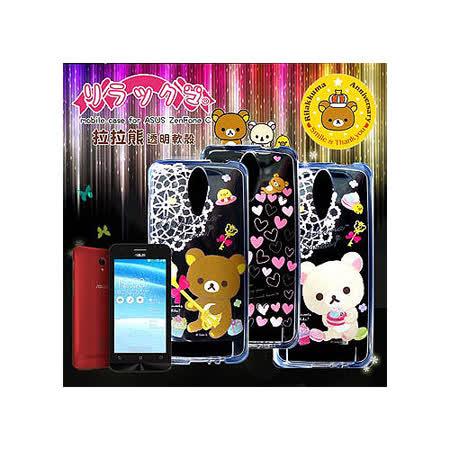 Rilakkuma/拉拉熊/懶懶熊 華碩 ASUS Zenfone C ZC451CG 透明軟式保護套 手機殼 (甜蜜款)