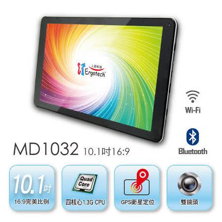 人因科技 MD1032DK 16GB WIFI版 DreamQuad 10.1吋四核心平板電腦
