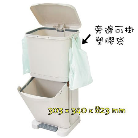 [百貨通]直立式分類垃圾桶,環保垃圾桶