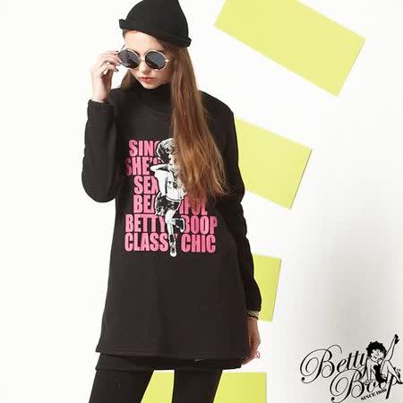 【Betty Boop貝蒂】字母膠印滾邊長版刷毛上衣(共二色)