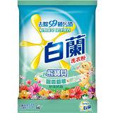 ★超值2入組★白蘭含熊寶貝馨香精華花漾清新洗衣粉4.25kg