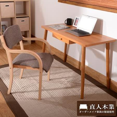 【日本直人木業】簡單生活~曲木椅書桌椅組(棕色坐墊+原木色桌)