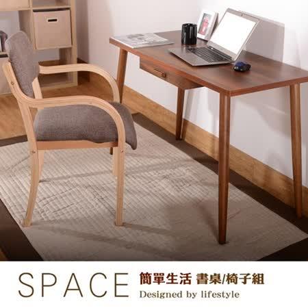 【日本直人木業】誠品生活~曲木椅書桌椅組(棕色坐墊+胡桃木色桌)