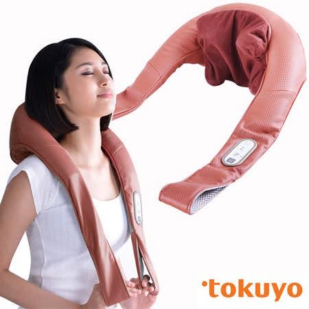 tokuyo 頸肩樂揉捏按摩器 TH-517