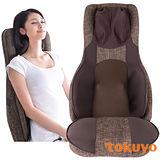 tokuyo 摩速椅Super TH-571