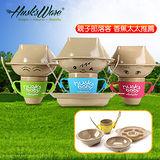 【美國Husk's ware】稻殼天然無毒環保兒童餐具經典人偶款-(3色任選)