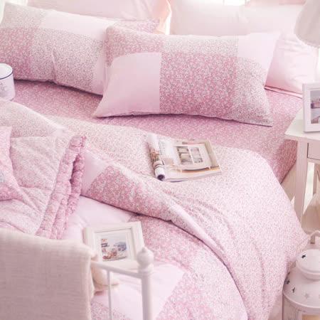OLIVIA 《愛蜜莉》 雙人兩用被套床包四件組