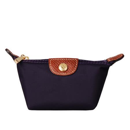 Longchamp 經典迷你水餃零錢包(深紫)