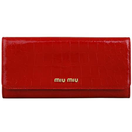 【部落客推薦】gohappy 線上快樂購MIUMIU 漆皮鱷魚紋釦式長夾(紅)評價好嗎大 遠 百 威 秀 影 城