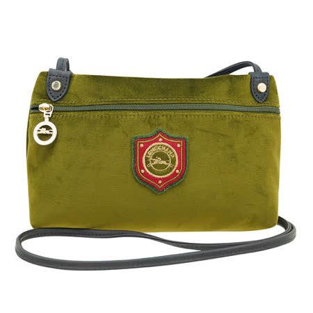 Longchamp Funtaisy系列天鵝絨斜背包(卡奇綠色)