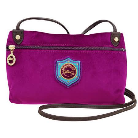 Longchamp Funtaisy系列天鵝絨斜背包(紫紅色)