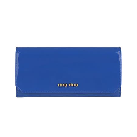 【私心大推】gohappy快樂購MIU MIU 漆皮釦式長夾(藍)評價怎樣sogo 站 前 店