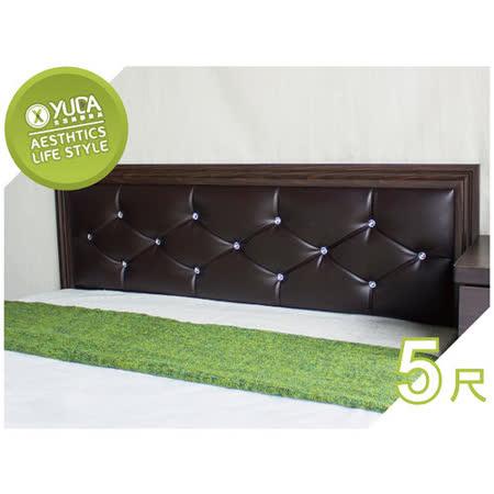 【YUDA】 黛曼特 水鑽石 5尺標準雙人床頭片/床頭板 (非床頭箱/床頭櫃)