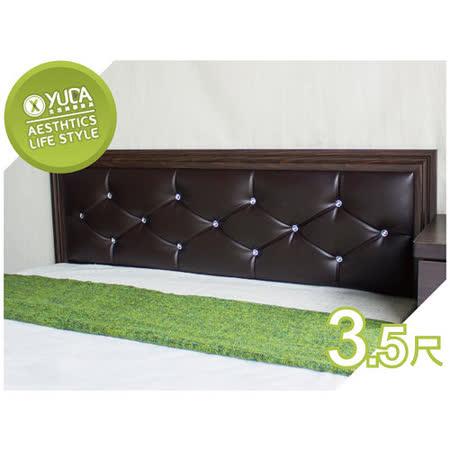 【YUDA】 黛曼特 水鑽石 3.5尺標準單人床頭片/床頭板 (非床頭箱/床頭櫃)